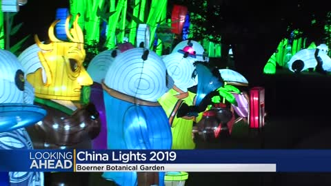 Tracking storms for the evening - China lights boerner botanical gardens ...